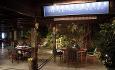 Marjan Poolside Bar og Restaurant