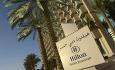 Hilton Jumeirah Beach Resort ligger ganske langt sør på stranden Jumeirah Beach