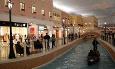 Doha har hypermoderne kjøpesentre